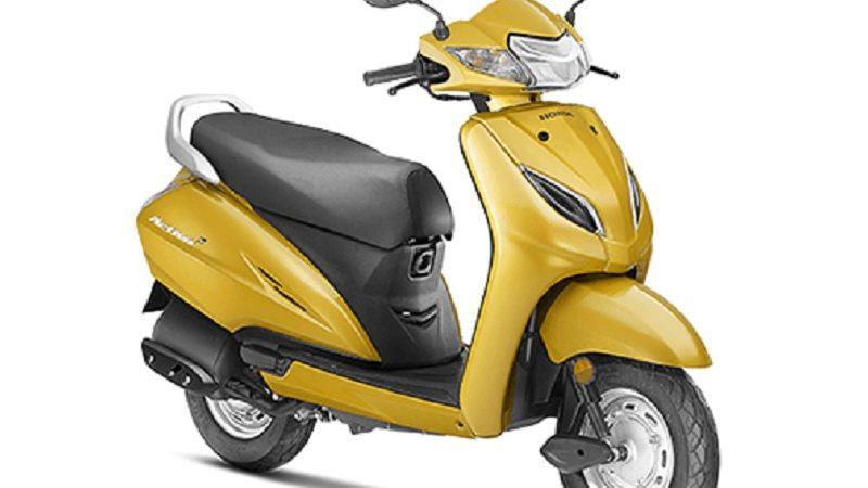 Honda Activa 5G Pros & Cons